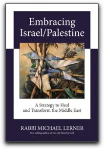 Embracing Israel:Palestine