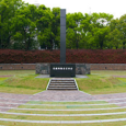 Nagasaki Ground Zero